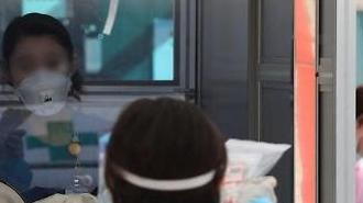 Số ca nhiễm mới Covid19 tại Hàn Quốc lại tăng lên 3 chữ số (110 ca)…Vẫn tiếp tục lây lan tại khu vực đô thị