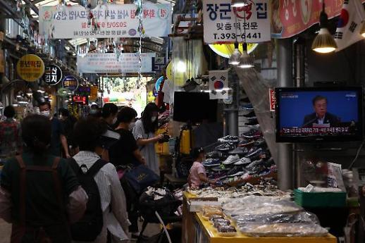 韩国第二轮灾难补助将于明日发放
