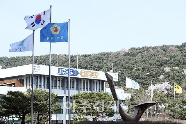 반월·시화 국가산단 대상 경기도형 산업단지 그린뉴딜 사업 추진