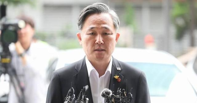 패트 충돌 오늘 민주당 첫 재판…박주민·표창원 등 출석