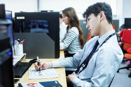 调查:韩个体户工薪族等职业满足度最低 四成称再选想当公务员