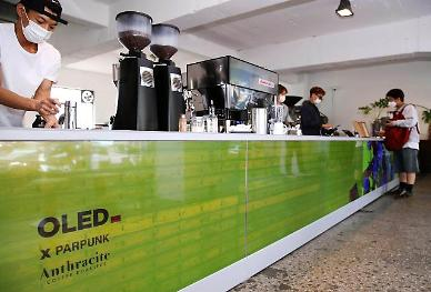 Media arts using LGs transparent OLED panels appear in Seoul cafes