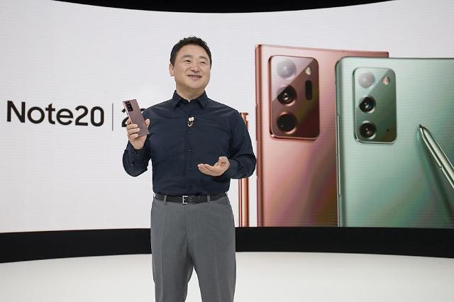"""""""카메라·120Hz의 힘?"""" 갤럭시노트20 울트라, 美 안드로이드폰 판매량 1위 차지"""