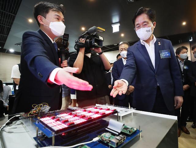 시스템반도체 상생펀드 1호 투자는 자율주행 칩 제조사