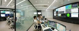HMM opens fleet control center for efficient operation of smart ships