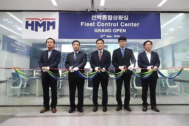 HMM, 해운업계 최초 '선박종합상황실' 가동