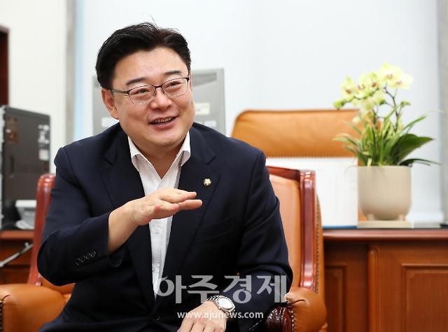 김성원 국회의원, 경기도 일자리재단 동두천 유치 확정
