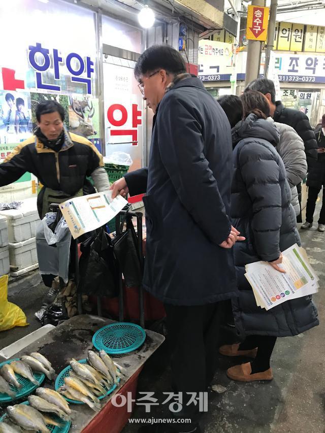 오산시, 추석 성수기 대비 '농축수산물 원산지표시 집중지도·점검 실시'