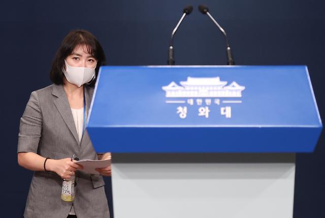 文대통령, 강원·포항 등 '태풍 피해' 2차 특별재난지역 선포