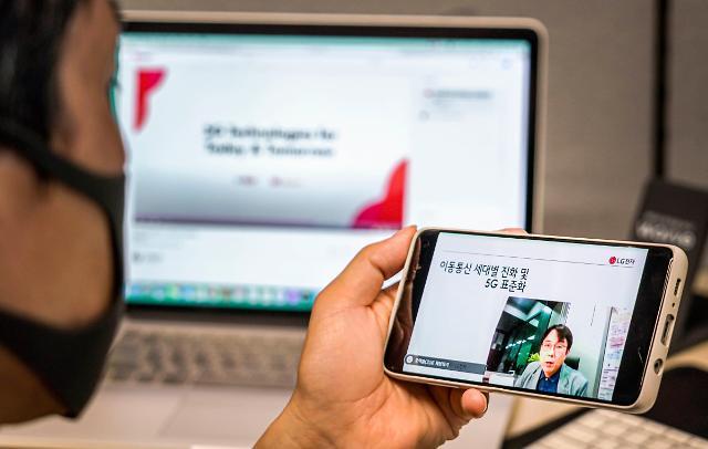 """SK텔레콤, 5G 28㎓ 대역·단독모드 B2B 특화…""""글로벌 시장 선도""""(종합)"""