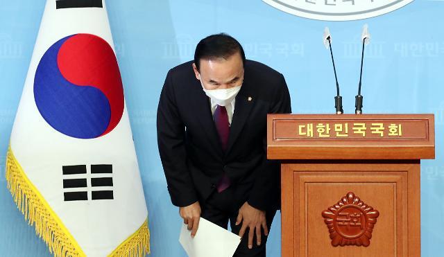 [포토] 피감기관 공사수주 의혹 박덕흠, 국민의힘 탈당 선언