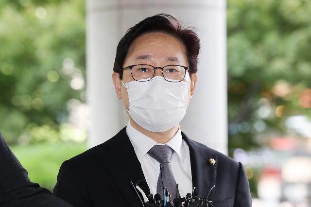 """패트 충돌 민주당 재판 시작…박범계 """"정치적 기소"""""""