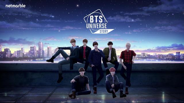 """""""역시 방탄소년단""""... 넷마블 'BTS' 게임 사전 다운로드 4시간 만에 인기 1위"""