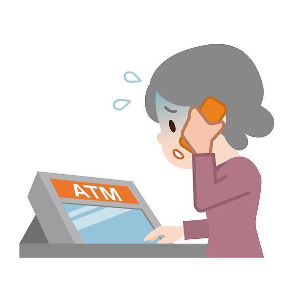 [추석 전, 금융권 체크 포인트]② 추석 앞두고 전화금융사기 잇따라…올바른 대처법은?