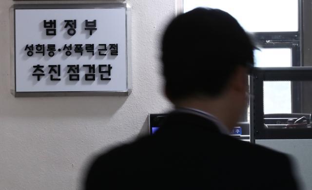 서울시 정말 왜이러나...주점서 성희롱·난동 부린 서울시 공무원 입건