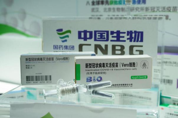 중국, 오늘 자국산 코로나19 백신 외신에 공개한다