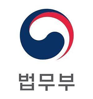 집단소송·징벌적 손해배상제…전 분야 확대 입법예고