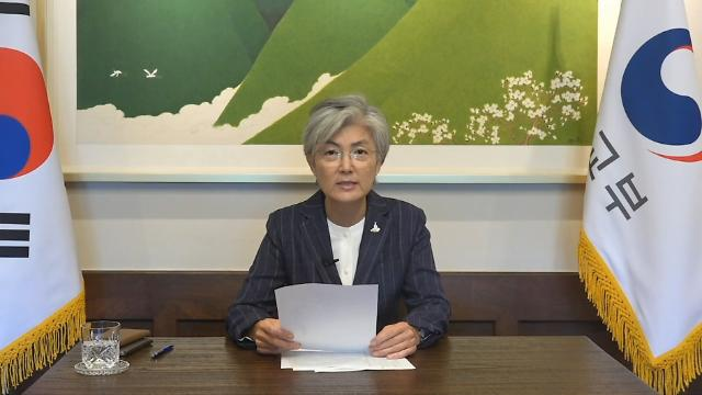 """강경화 장관, 다자기구체제 강화 역설...""""위기 극복 협력 약해져선 안돼"""""""