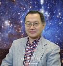 세종대, 최상혁 나사 수석연구원 석좌교수 임용