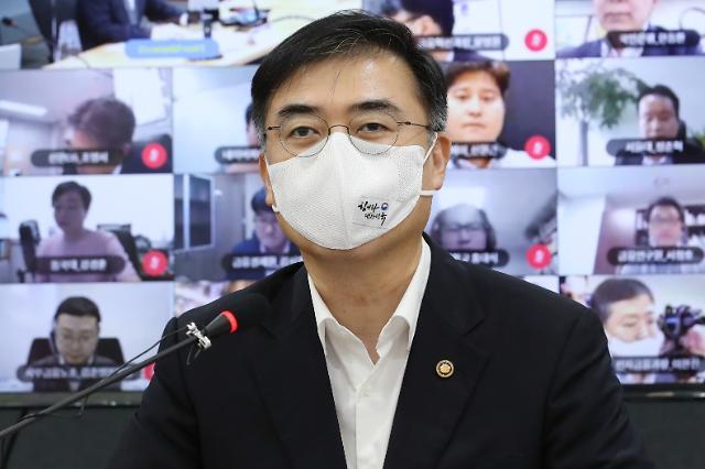 """""""제2의 네이버통장 막는다""""…디지털금융협의회 개최"""