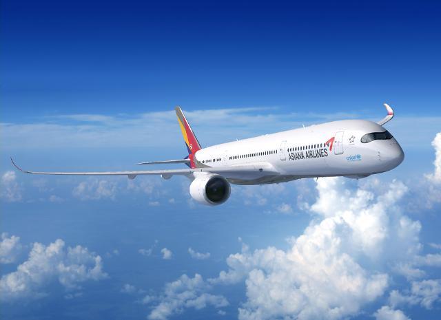 아시아나, 화물 공급 확대 전략…세계 최초 A350 화물기 개조 운영