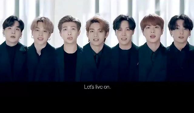 [슬라이드 뉴스] 방탄소년단, 2년만에 UN 연설···나→우리 이야기