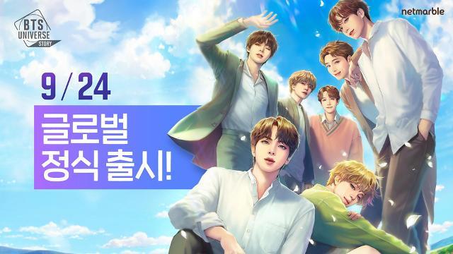 '방탄소년단'이 게임 속으로... 넷마블, 'BTS 유니버스 스토리' 글로벌 출시