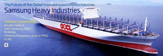 Ammonia-powered tanker from Samsung Heavy acquires Lloyds basic certification