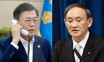 文大統領、菅首相と初の電話会談・・・「韓日関係を放置してはならない」