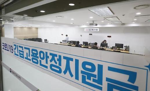 韩政府发放第二轮疫情补助减轻国民负担