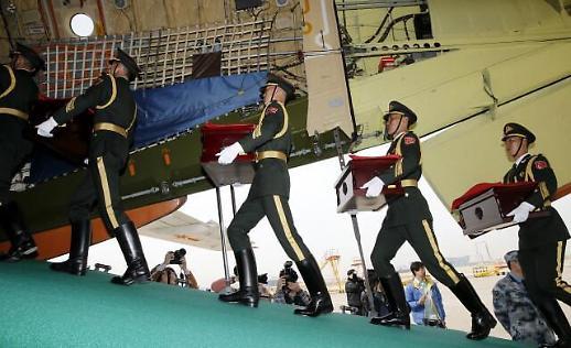 第7次中国志愿军烈士遗骸交接仪式27日举行