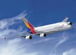 .Asiana uses new A380 for non-landing scenic flight to help ease COVID-19 stress.