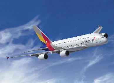 Asiana uses new A380 for non-landing scenic flight to help ease COVID-19 stress