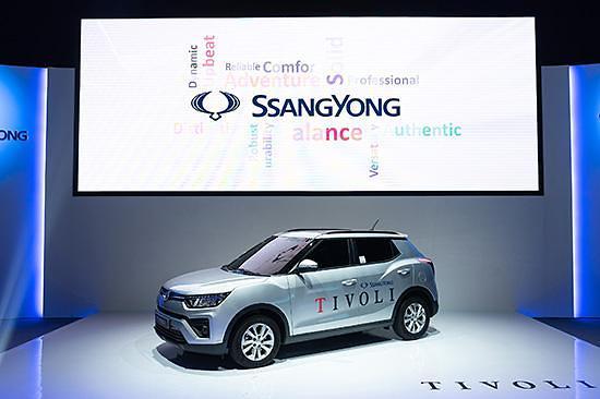 쌍용자동차, 미래車 디자인 경쟁력 강화 위해 산학협력 진행