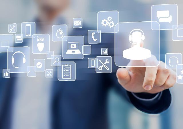 5G 데이터 사용 2300%↑·AI스피커 판매 860만대…코로나가 앞당긴 4차산업혁명