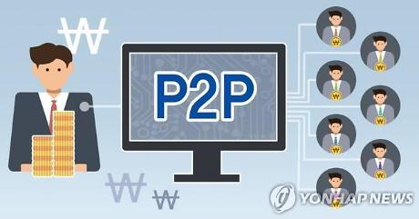 P2P금융, 제도권 들어오자마자 연체율 최고치