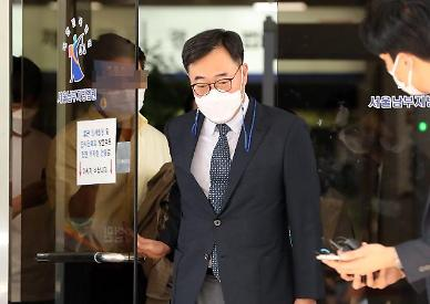 셀프후원 김기식 전 금감원장 항소심서 벌금형…유죄 인정 유감, 상고할 것