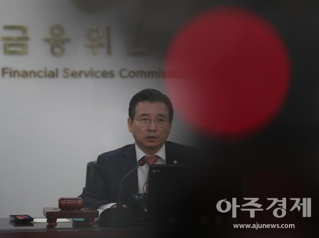"""법원 """"증선위, 삼성바이오 1차 임원 해임권고 취소해야"""""""