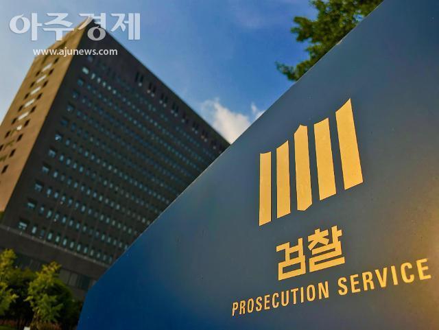故 김홍영 검사 사건 검찰 수사심의위 열린다