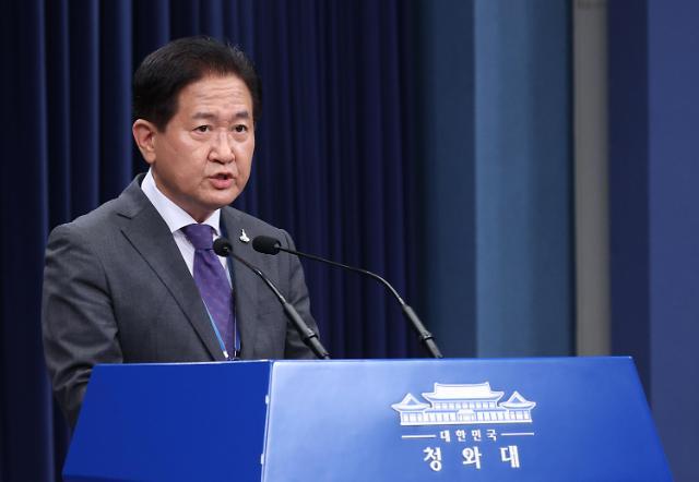 朝鲜射杀并焚烧韩失踪公民 韩国防部及青瓦台表强烈谴责