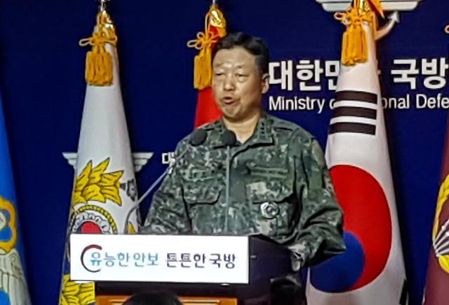 与党、北朝鮮の「蛮行」に強く非難・・・軍、「すべての責任は北側にある」