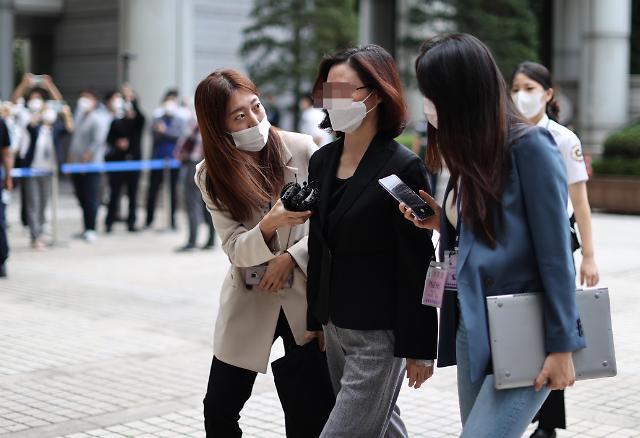 정경심, 재판 도중 부축받아 퇴정… 궐석 재판 진행