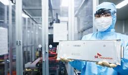 SKイノベーション、バッテリー子会社に3000億投資誘致して生産設備の拡充