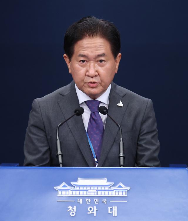 """靑 """"北, 반인륜적 행위 강력 규탄...책임자 처벌하라"""""""