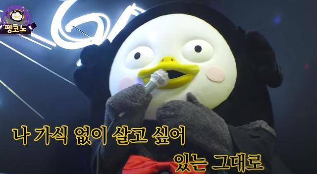 """국감장 호출 펭수 """"가식없이 살고 싶다"""" 재치있는 가사로 눈길"""