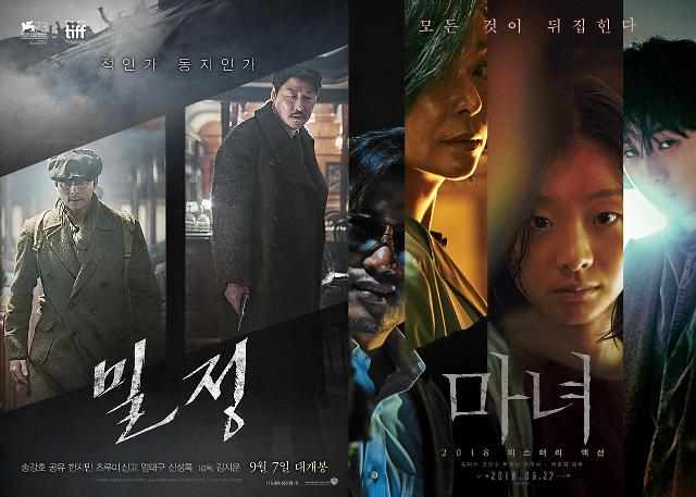 왜 워너브라더스는 한국영화 사업을 접었을까?