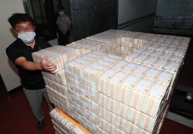 [슬라이드 화보] 한국은행, 추석 자금 방출