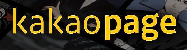 Kakao unit secures stake in U.S. web comics company Tapas