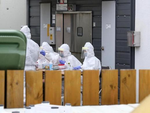 韩国新增114例新冠确诊病例 累计23455例