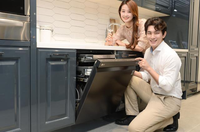LG전자 '디오스 식기세척기 스팀' 빌트인 전용 출시